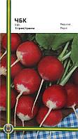 Красный с белым кончиком редис 5 г, Империя семян