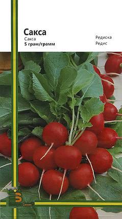 Семена редиса Сакса 5 г, Империя семян, фото 2