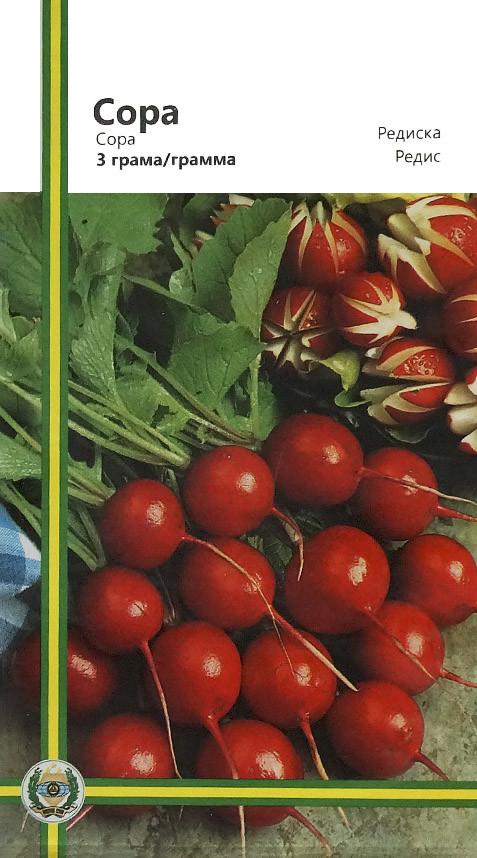 Семена редиса Сора 3 г, Империя семян