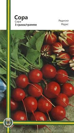 Семена редиса Сора 3 г, Империя семян, фото 2