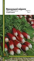 Семена редиса Французский завтрак 5 г, Империя семян