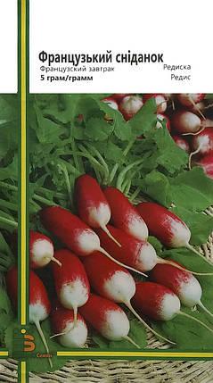 Семена редиса Французский завтрак 5 г, Империя семян, фото 2