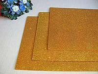 Глиттерный фоамиран 2 мм, р-р 20 на 30 см. Оранжевый (медный). 9 грн - 1 шт.