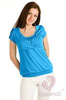 Блузка для беременных и кормящих Аквамарин ГРУДНИЧОК (размер 42/44,голубой)