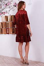 Комфортное мягкое расклешенное велюровое платье, фото 3