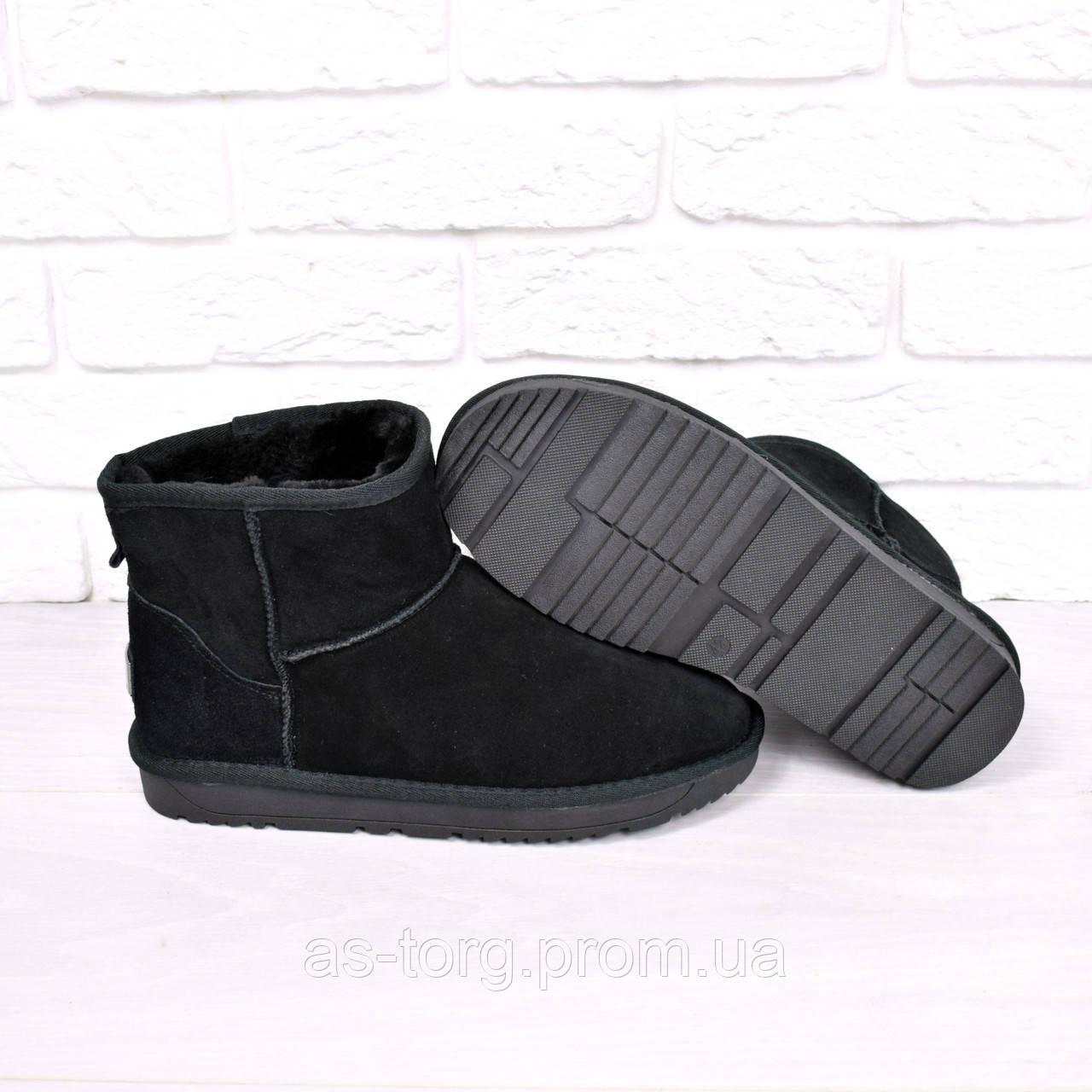 6ad03e985c5d Угги мужские ITTS натуральная замша 3717, зимняя обувь   продажа ...
