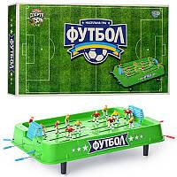 Футбол пластиковый JT 0702 Joy Toy