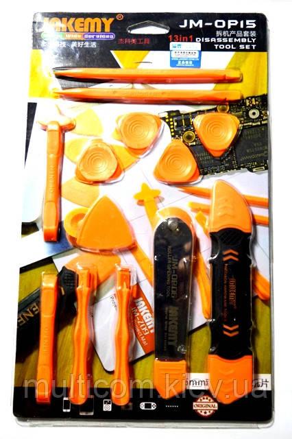 12-10-123. Набор пластиковых медиаторов и лопаток, Jakemy, JM-OP15