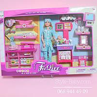 Кукла 29см, доктор, шарнирная, набор доктора, пупс, мебель, в кор-ке, 52-35-7см