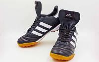 Обувь футбольная сороконожки кожаная AD OB-2612 (р-р 40-45) COPA (верх-кожа, подошва-PU, черный-белый)