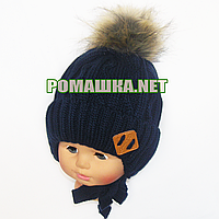 Детская зимняя вязаная шапочка р. 46-52 на флисе с завязками 3956 Синий 48