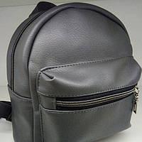 Серый супермини рюкзак из экокожи