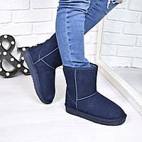 Угги женские UGG синие 3878 36 и 41 р, зимняя обувь