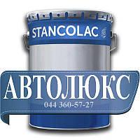 Автолюкс - краска для металла быстросохнущая