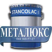 краска быстросохнущая по металлу