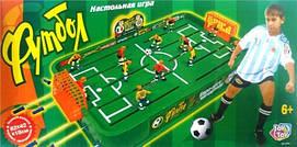 Футбол пластиковый JT 0705 Joy Toy