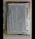 Массажный коврик из шунгита , фото 2