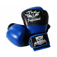 Боксерские перчатки Thai Professional BG7 Black-Blue