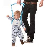 Ходунки для детей вожки Moon Walk. Помогут поддержать ребенка. Отличное качество. Доступная цена. Код: КГ2587