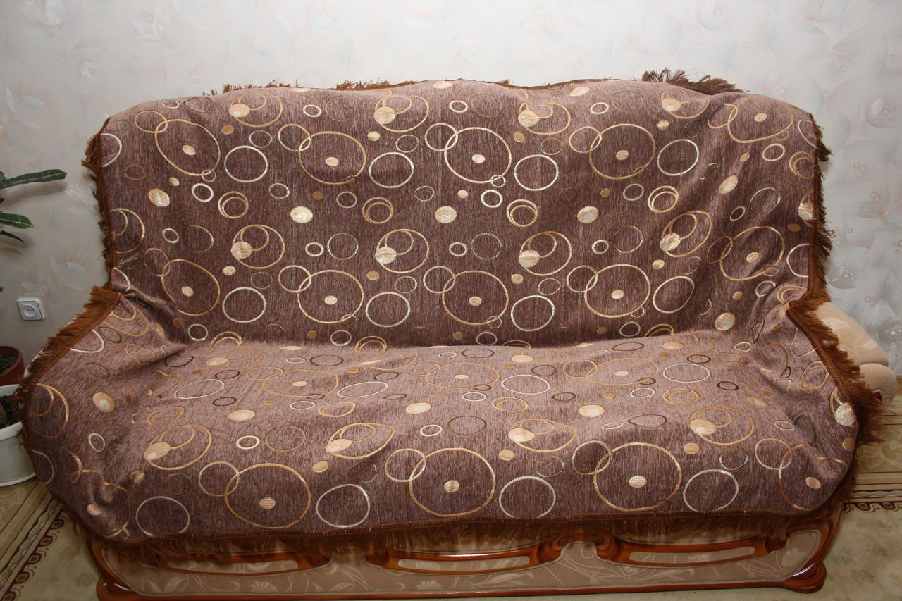 Двуспальный комплект гобеленовых покрывал на диван и кресла Круги коричневые