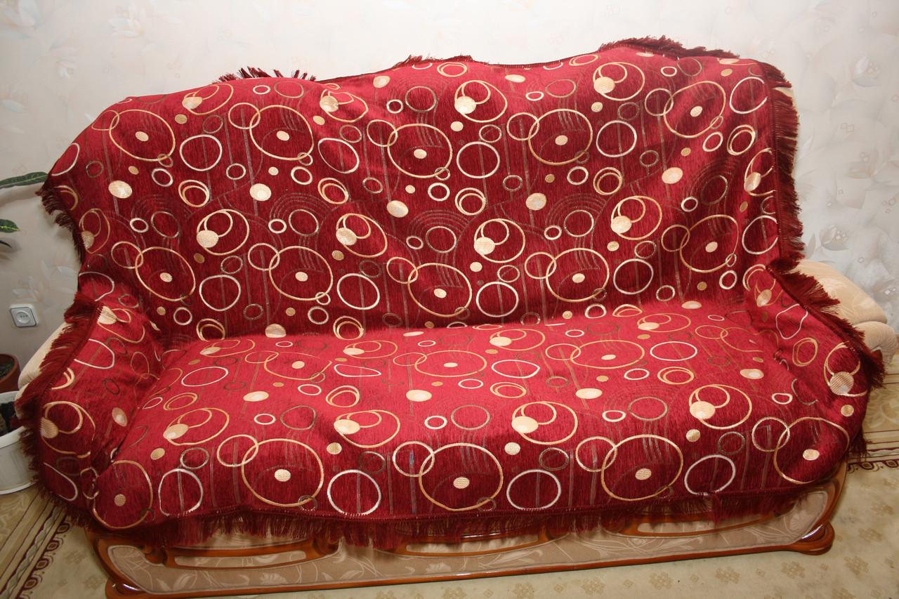 Двуспальный комплект гобеленовых покрывал на диван и кресла Круги красные