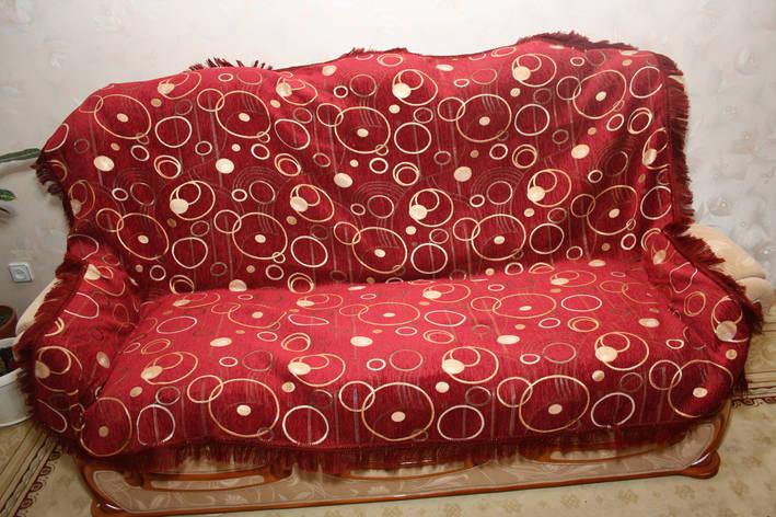 Двуспальный комплект гобеленовых покрывал на диван и кресла Круги красные, фото 2