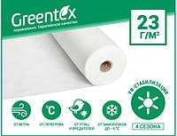 Агроволокно белое Greentex (Гринтекс), плотность 23 г/м2 (4,2х100)