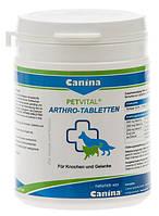 Витамины для здоровья суставов у собак Canina Petvital Arthro-Tabletten