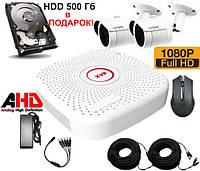 Уличный комплект AHD видеонаблюдения c 2 камерами 2 Мп + HDD 500 Longse 2M2N
