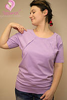 Джемпер для беременных и кормящих из хлопка короткий рукав Азарина ГРУДНИЧОК (размер 42,фиолетовый), фото 1