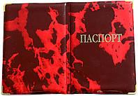 Глянцевая обложка на паспорт цвет красный