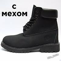 Ботинки Timberland Classic Boots Черный (мужские, с мехом)