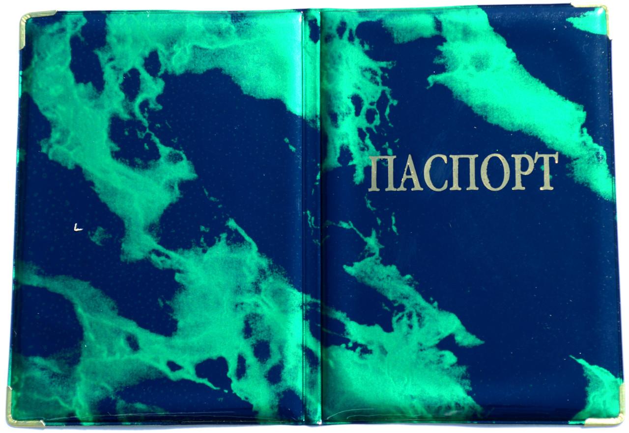 Глянцевая обложка на паспорт «Мрамор» цвет бирюзовый