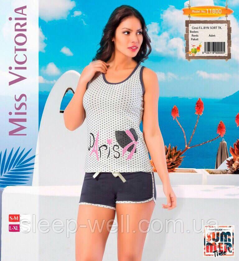 Пижама с шортами Miss Victoria Paris майка