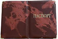 Глянцевая обложка на паспорт цвет коричневый