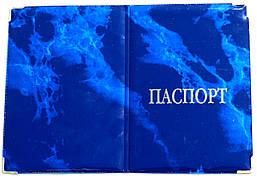 Глянцевая обложка на паспорт «Мрамор» цвет синий