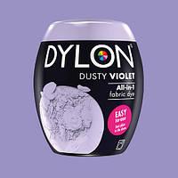 Краска для ткани DYLON Dusty Violet 02 - для стиральной машины