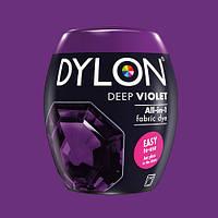 Краска для ткани DYLON Deep Violet 30 - для стиральной машины