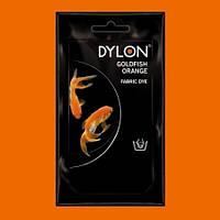 Краска для ткани DYLON Goldfish Orange - для покраски вручную