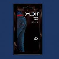Краска для ткани DYLON Jeans Blue - для покраски вручную