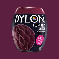 Краска для ткани DYLON Plum Red 51 - для стиральной машины