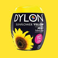 Краска для ткани DYLON Sunflower Yellow 05 - для стиральной машины
