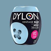 Краска для ткани DYLON Vantage Blue 06 - для стиральной машины