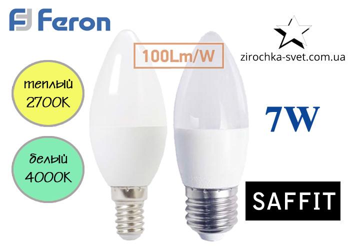 Светодиодная лампа свеча Е14/Е27 7W Feron SAFFIT LB-197