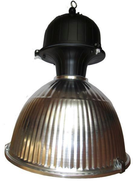 Ртутный  светильник подвесной  «Сobay 2» 250W IP65