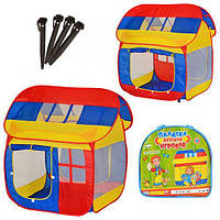 Детский домик палатка игровая. Яркий дизайн. Отличное качество. Доступная цена. Дешево. Код: КГ2589
