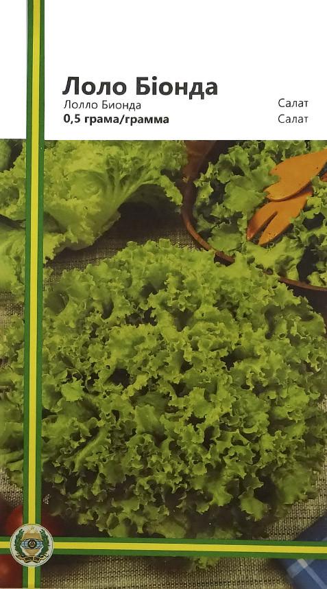 Семена салата Лолло Бионда 0,5 г, Империя семян