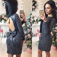 Платье женское ВТ497