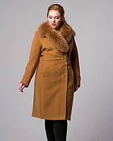 Пальто зимнее воротник шаль песцовый. код: 5073-15