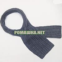 Детский вязаный шарф (шарфик) для девочки или мальчика 3957 Синий